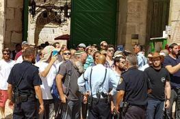 Israeli settlers stormed al-Aqsa Mosque