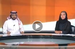 شاهد.. أول مذيعة في تاريخ القناة السعودية الرسمية