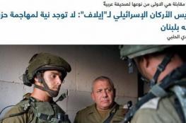 """منتدى الإعلاميين: موقع """"إيلاف"""" بوابة التطبيع الإعلامي على حساب دماء الشعب الفلسطيني"""
