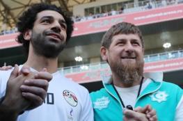 تعرف على هدية رئيس الشيشان لمحمد صلاح