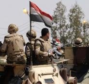 ما_هى_حدود_مصر
