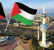 فلسطين-الكويت