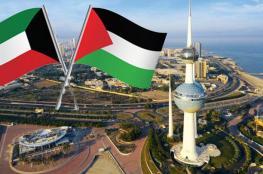 الكويت تندد باستمرار بناء المستوطنات وتهجير الفلسطينيين