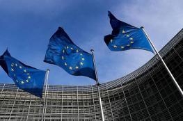 الاتحاد الأوروبي يُخصص 22.7 مليون يورو من المساعدات الإنسانية للفلسطينيين