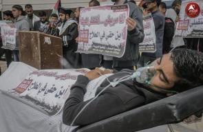 اعتصام على معبر بيت حانون شمال القطاع للمطالبة برفع الحصار