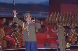 كوريا الشمالية تحرق أمريكا بصاروخ في مشهد غنائي !