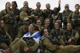 الاحتلال يفتتح قاعدة تدريب مشتركة للمجندات والمجندين