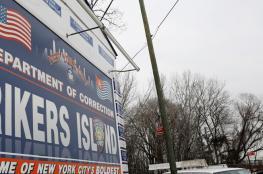 سلطات نيويورك تدفع للسجناء مقابل حفر قبور جماعية