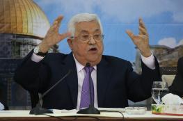 التقى وفدان إسرائيليان خلال أسبوع: عباس.. يد ممدودة للسلام مع الاحتلال وأخرى يبطش بها غزة