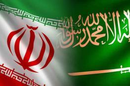 هل تتودد السعودية لإيران من أجل إعادة العلاقات بينهما ؟