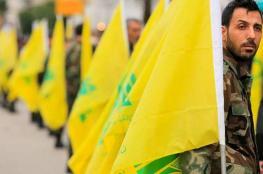 واشنطن تفرض عقوبات مالية ضد نائبين في حزب الله اللبناني