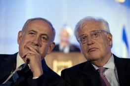 """فريدمان: السعودية ستستمر في علاقاتها مع إسرائيل """"تحت الطاولة"""""""