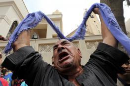 تفجيرات كنائس مصر .. تقصير أم عجز أمني ؟