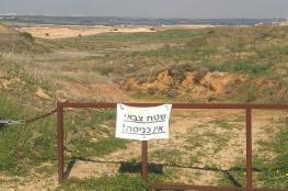 موقع واللا: حذر في غلاف غزة.. منطقة عسكرية لا يوجد مدخل !