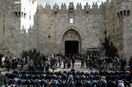 الاحتلال يعتدي على المصلين في باب العامود بالقدس