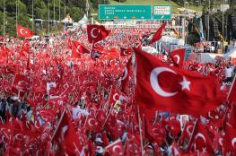 """انطلاق """"مسيرة الوحدة الوطنية"""" بمدينة إسطنبول التركية"""