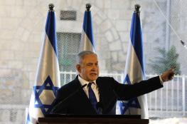 نتنياهو من مدينة الخليل: اليهود ليسوا غرباء وسنبقى في هذه المدينة إلى الأبد