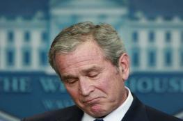 """ترامب يصب جام غضبه على """"بوش الابن"""".. ماذا قال له؟"""