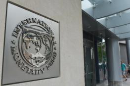 مصر تستلم قريبا ملياري دولار من صندوق النقد