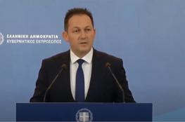 اليونان تقول إنها بصدد استئناف المفاوضات البحرية مع تركيا