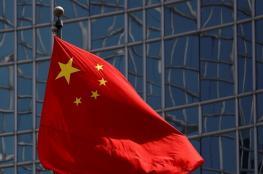 الصين: الاتفاق النووي الإيراني يمر بمنعطف حرج