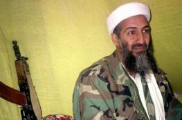 """""""بن لادن في المدرجات"""".. موجة غضب ضد ناد إنجليزي"""