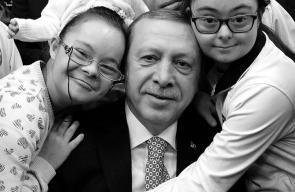 بمناسبة يومهم العالمي..  أردوغان يستضيف في المجمع الرئاسي أطفالًا مصابين بـ