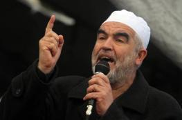 ماذا علق الشيخ رائد صلاح على تهديدات الاحتلال بطرده؟