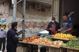 """""""شرطة البلديات"""" بغزة تُكثف جهودها لتنظيم الأسواق في رمضان"""