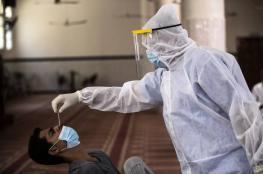 الصحة: 10 وفيات و503 إصابات جديدة بكورونا و1665 حالة تعافٍ