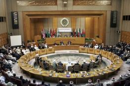 قطر تعتذر عن تسلم رئاسة الجامعة العربية