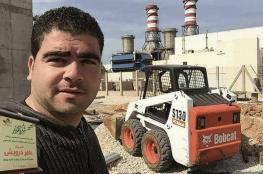 لاجئ فلسطيني في لبنان يبتكر تطبيقا للمزارعين المعاقين