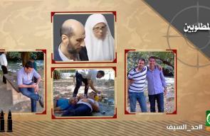 القسام ينشر لأول مرة صور الوحدة الخاصة التي تسللت لغزة