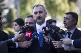 وزير العدل التركي: قرار واشنطن تجميد ممتلكاتي مضحك