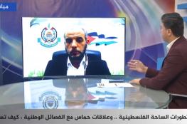 حلقة حول آخر التطورات في الساحة الفلسطينية