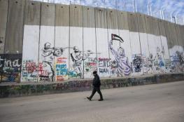 بين جدار المكسيك وجدار الفصل العنصري تظهر عنصرية ترمب
