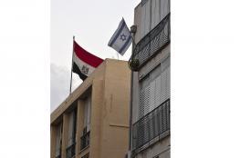 """هآرتس: مصر تتجه للموافقة على طلبات """"إسرائيل"""" لفتح سفارتها بالقاهرة"""