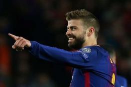 بيكيه يلمح لإمكانية رحيله عن برشلونة الإسباني قريبًا