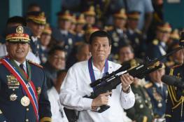 مكافأة مالية من رئيس الفلبين لكل شرطي يقتل ضابطا فاسدا