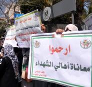 أهالي الشهــداء في غزة