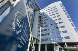 إلغاء عضوية ماليزيا بالمحكمة الجنائية الدولية