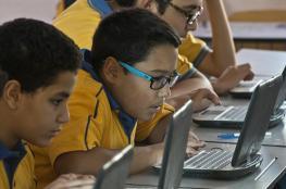 تلميذ بالابتدائية يخترق منصته التعليمية ويتحكم بها في السعودية
