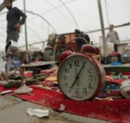 سوق اليرموك في غزة