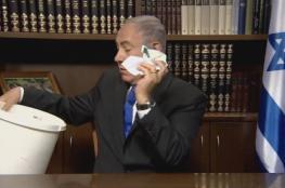 نشطاء لنتنياهو بعد تمزيقه لوثيقة حماس: الصراخ على قدر الألم