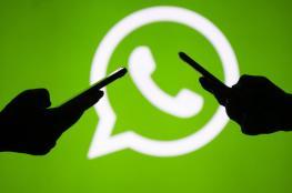 الهاكرز يستهدفون مستخدمي الواتساب
