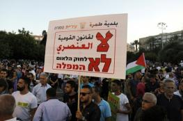 """استطلاع: 53٪ من الإسرائيليين يعارضون قانون """"القومية"""" العنصري"""
