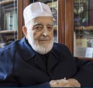 الشيخ محمد أمين سراج