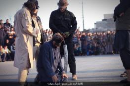 العراق تعلن اعتقال مسؤول الإعدامات في تنظيم الدولة.. تعرف عليه