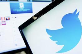 """""""تويتر"""" تكشف تفاصيل جديدة حول عملية اختراق الحسابات"""