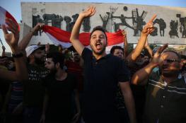 متظاهرون غاضبون يقتحمون مبنى مجلس محافظة البصرة